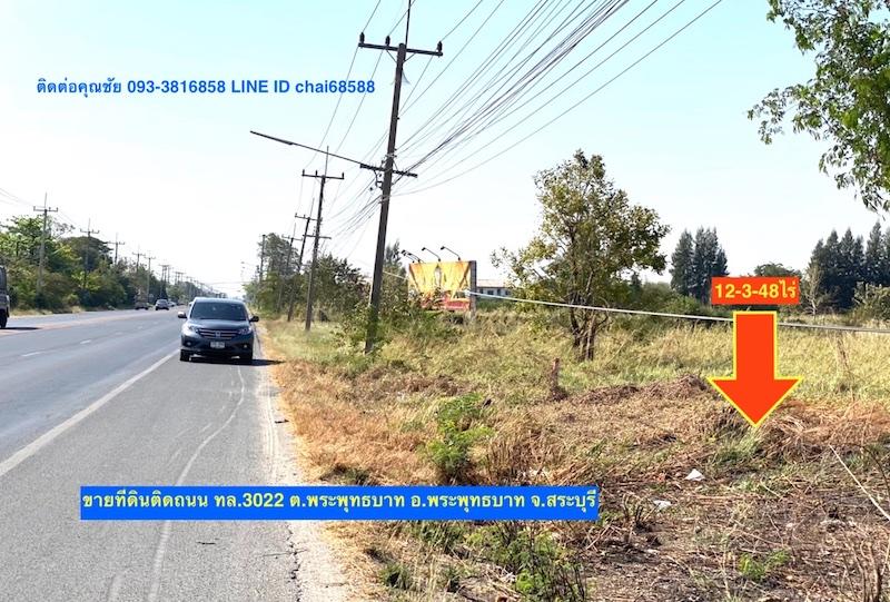 For SaleLandSaraburi : Saraburi land plots for sale Phra Phutthabat District, area 12.5 rai, next to Tor Lo 3022 Road