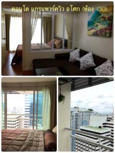 For RentCondoSukhumvit, Asoke, Thonglor : Condo Grand Park view Asoke for rent,  Sukhumvit  21 walk 3 min to BTS Asoke & MRT Sukhumvit