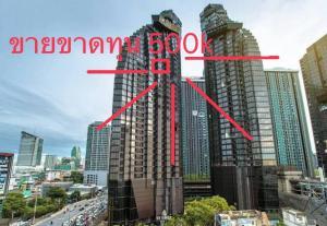Sale DownCondoRama9, RCA, Petchaburi : sale at lose 500k 🔥Ashton Asoke-rama9