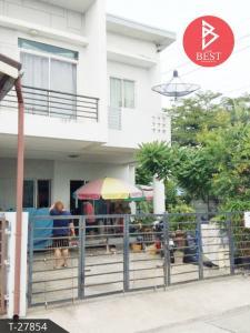 ขายทาวน์เฮ้าส์/ทาวน์โฮมพัทยา บางแสน ชลบุรี : ขายบ้านทาว์นโฮม หมู่บ้านเดอะวิสต้า เก้ากิโล-เขาน้ำซับ ชลบุรี