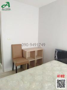 For RentCondoRamkhamhaeng Nida, Seri Thai : I-CONDO rental Sukapiban 2, cheap price, fully furnished, pocket, can move in