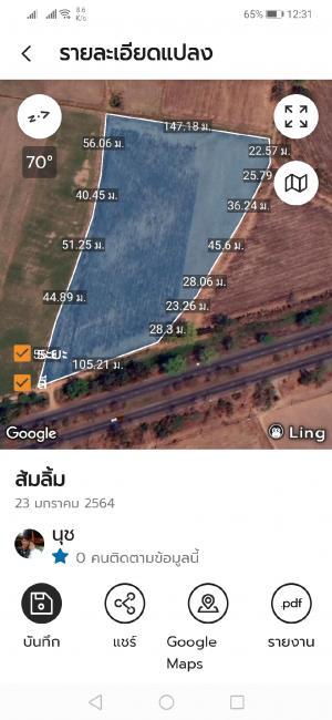 ขายที่ดินพิจิตร : 16 ไร่ติดทางหลวง 117 ไก้ลแยกโพธิ์ไทรงาม บึงนาราง พิจิตร หน้ากว้าง 100 เมตร บริเวณหลัก กม. 4316 rai, next to Highway 117 near Pho Tai Ngam Intersection, Bueng Na Rang, Phichit, width 100 meters, main area at km 43