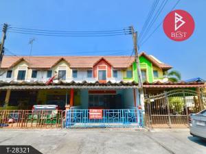 ขายทาวน์เฮ้าส์/ทาวน์โฮมพัทยา บางแสน ชลบุรี : ขายบ้าน ทาวน์เฮ้าส์ หมู่บ้านแฟมิลี่แลนด์ ถนน ศุขประยูร นาป่า เมือง ชลบุรี
