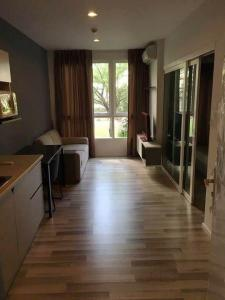 For SaleCondoThaphra, Wutthakat : HJ-0170 Urgent sale condo BTS Wutthakat, new room, never been in, fully furnished, with built-in.