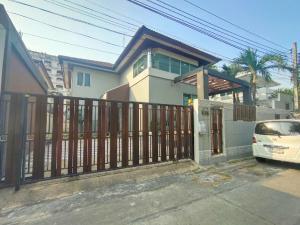 ขายบ้านสุขุมวิท อโศก ทองหล่อ : ขายด่วน!! บ้านเดี่ยว หมู่บ้านอารีน่าการ์เด้นท์ ซอยวชิรธรรมสาธิต57