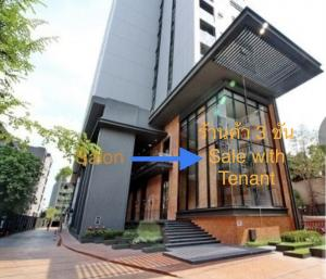 For SaleShophouseLadprao, Central Ladprao : investment condo Shop room for sale, Chapter one Midtown Ladprao 24 project, size 177.51 Sq.m, 1 bed 1 bath, 3 floors, price only 18 MB, sold with tenants. Salon is now open