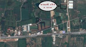 ขายที่ดินปราจีนบุรี : ขายที่ดินสวยติดนิคมฯไฮเทคกบินทร์บุรี