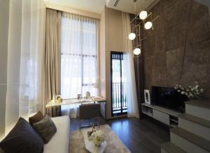 ขายดาวน์คอนโดเกษตรศาสตร์ รัชโยธิน : ขายคอนโด Knightsbridge Space Ratchayothin ขนาด 46.94 Sq.m Loft style 2 bed  1 bath ราคาเพียง 6.79 mb!!!!!