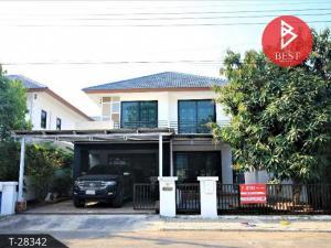 For SaleHouseChachoengsao : House for sale Grand Sukhumvit Bangpakong (Grand Sukhumvit) Chachoengsao