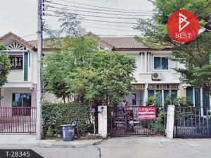 For SaleTownhouseRathburana, Suksawat : Townhouse for sale, Pruksa Ville 21, Suksawat 78, Samut Prakan.