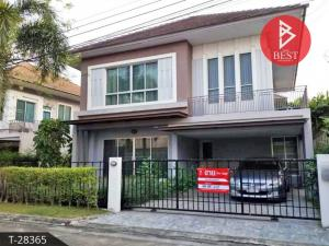 For SaleHouseRattanathibet, Sanambinna : House for sale Villa Park Rattanathibet (Villa Park Rattanathibet) Nonthaburi.