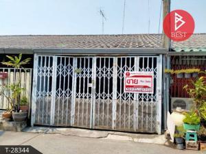 ขายทาวน์เฮ้าส์/ทาวน์โฮมพัทยา บางแสน ชลบุรี : ขายทาวน์เฮ้าส์ ชั้นเดียว หมู่บ้านเพชรทวี บ้านสวน ชลบุรี