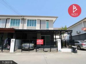 For SaleTownhouseSamrong, Samut Prakan : 2 storey townhouse for sale, Pruksa Ville 66/2, Bang Kaeo, Bang Phli, Samut Prakan.