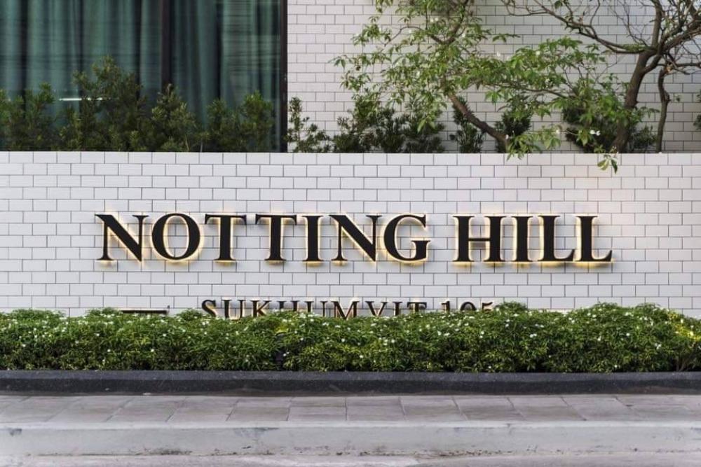 ขายคอนโดบางนา แบริ่ง : ขาย NOTTING HILL SUKHUMVIT 105 พร้อมเฟอร์ทุกชิ้น เข้าอยู่ได้เลย โทร 086-888-9328