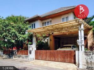 For SaleHouseMin Buri, Romklao : House for sale Nature Ville Soi Sam Wa 2, Min Buri District, Bangkok