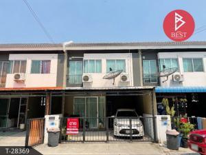 For SaleTownhouseRamkhamhaeng,Min Buri, Romklao : 2 storey townhouse for sale, Pruksa 130 project. Nong Chok-Suwinthawong is ready.