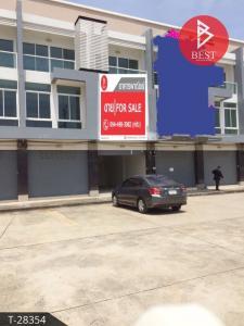 ขายตึกแถว อาคารพาณิชย์เชียงใหม่ : ขายอาคารพาณิชย์ โครงการบิสพอยท์4 เชียงใหม่ (Biz Point4)