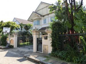 For SaleHouseNawamin, Ramindra : House for sale Laddarom Watcharaphon Sukhaphiban 5 Road, Sai Mai, Bangkok