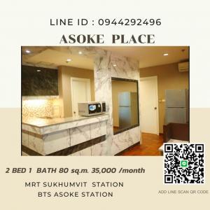 เช่าคอนโดสุขุมวิท อโศก ทองหล่อ : 🏢For rent  Asoke Place condo 2 ห้องนอนใหญ่ 80ตร.ม. เฟอร์ครบ ใจกลางอโศก เดินไปBTs/MRT ได้ 🏢
