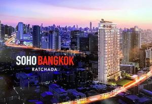 Sale DownCondoRatchadapisek, Huaikwang, Suttisan : Sell down SOHO Bangkok Ratchada, Simplex and Duo Space rooms, large discounts, first day prices