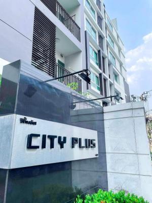 For SaleCondoRatchadapisek, Huaikwang, Suttisan : express!!! Selling at a loss, price 3,500,000 baht, City Plus Condominium, corner room, quiet, not crowded, near Forum Building and MRT Huai Khwang.