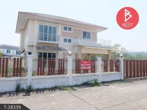 ขายบ้านจันทบุรี : ขายบ้านเดียว หมู่บ้านเดอะฮิลล์ พระยาตรัง เฟส1 เขตท่าช้าง เมืองจันทบุรี