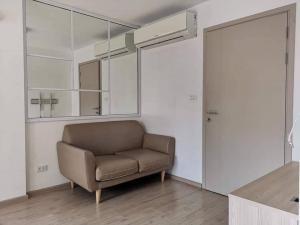 For SaleCondoOnnut, Udomsuk : Condo for sale Elio Del Ray Sukhumvit 64 Building D Studio 26 sqm. Near BTS Punnawithi, Udomsuk, ready to move in 2 million.