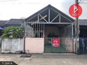 ขายทาวน์เฮ้าส์/ทาวน์โฮมพัทยา บางแสน ชลบุรี : ขายทาวน์เฮาส์ หมู่บ้านบ่อวินวิลล์ ศรีราชา ชลบุรี