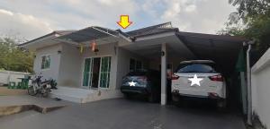ขายบ้านขอนแก่น : ขายด่วนบ้านชั้นเดียว ใกล้ตลาดต้นตาล/ตลาดอู้ฟู้ มี 3 ห้องนอน 2 ห้องน้ำ เนื้อที่ 81.4 ตร.ว.