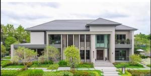 ขายบ้านปิ่นเกล้า จรัญสนิทวงศ์ : Selling Super luxury house : Luxury House Rachapruek - Jaran  ,  580 sqm , 167.5 sqw , 5 bed 6 bath 2 Maid Room , 4 Parking Lot