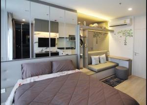 เช่าคอนโดรัชดา ห้วยขวาง : 🔥🔥🔥For Rent Noble Revolve Ratchada🏬🏢เช่าเพียง 13,500- ตกแต่งสวยมาก✨ @JST Property.