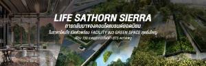 ขายดาวน์คอนโดท่าพระ ตลาดพลู : J-22 Life Sathorn Sierra ห้องราคาพิเศษ เนื่องในโอกาส ครบรอบ 30 ปี AP 1 นอน 2.49 ล้าน เท่านั้น