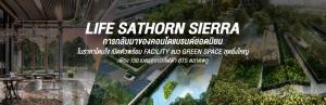 Sale DownCondoThaphra, Wutthakat : J-23 Life Sathorn Sierra, special price room, one time, 30th anniversary AP, 1 bedroom + 2.77 million only