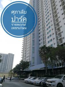For SaleCondoBang kae, Phetkasem : Urgent sale, condo near BTS, near Siam University The price is not as expensive as you think.