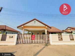 For SaleHouseRatchaburi : House for sale. Thanyarada Village, Ratchaburi, Hin Kong, Ratchaburi
