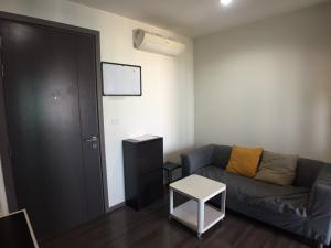 For RentCondoOnnut, Udomsuk : For rent The Base park west Sukhumvit 77 30th floor Bts On nut 10.5k/month