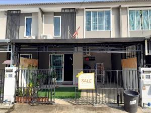 ขายบ้านนครปฐม พุทธมณฑล ศาลายา : บ้านพร้อมอยู่ พฤกษา วิลล์ 88 ศาลายา ขายขาดทุน