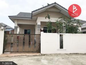 For SaleHousePattaya, Bangsaen, Chonburi : House for sale Navi House 39 Village, Bang Saray, Sattahip, Chonburi