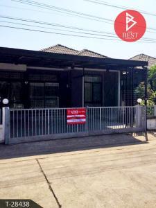 For SaleHousePrachin Buri : Single storey house for sale, Baan Suan Pruksa, The Crystal, Prachinburi