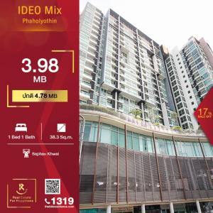 For SaleCondoSapankwai,Jatujak : IDEO Mix Phaholyothin (project next to BTS with impressive price, beautiful room, well-maintained at only 103, xxx / sq m)