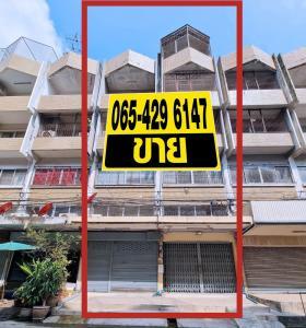 ขายตึกแถว อาคารพาณิชย์สุขุมวิท อโศก ทองหล่อ : ขายอาคารพาณิชย์ ปรีดีพนมยงค์ 40 สุขุมวิท 71