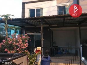 ขายทาวน์เฮ้าส์/ทาวน์โฮมลาดกระบัง สุวรรณภูมิ : ขายทาวน์เฮ้าส์ ไลโอ บลิสซ์ บางนา-สุวรรณภูมิ (Lio Bliss Bangna-Suvarnabhumi) พร้อมอยู่
