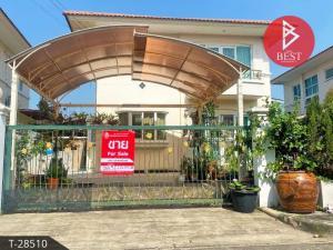 For SaleHouseRathburana, Suksawat : House for sale, Supalai Park Ville Village, Pracha Uthit 86, Thung Khru, Bangkok.