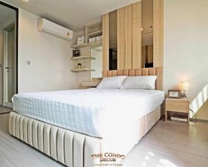 For RentCondoLadprao, Central Ladprao : Pangpuriye, very beautiful room, luxurious decoration, for rent, Life Ladprao, new room, high floor, very good view, close to BTS X MRT, very large central Central Ladprao