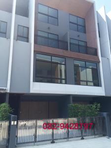 For SaleHousePattanakan, Srinakarin : Luxury house for sale, Arden Pattanakarn20, Arden Pattanakarn, Soi 20, beautiful decoration, good location, close to the expressway and BTS Thonglor development.