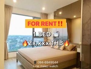 For RentCondoOnnut, Udomsuk : Cheapest the room for rent‼️ 1 bedroom with Sexy bathtub, largest size, near BTS Udomsuk, Ideo Mobi Sukhumvit 66