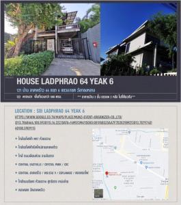 For SaleHouseLadprao 48, Chokchai 4, Ladprao 71 : 3 storey house for sale, Soi Lat Phrao 64, near MRT Huai Khwang, next to many important places.