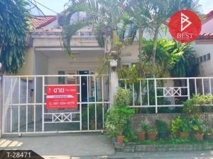 ขายทาวน์เฮ้าส์/ทาวน์โฮมพัทยา บางแสน ชลบุรี : ขายด่วน ทาวน์เฮ้าส์ พิมพาภรณ์ 1 บ้านสวน เมืองชลบุรี