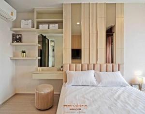 เช่าคอนโดลาดพร้าว เซ็นทรัลลาดพร้าว : 💖💖ปังปุริเย่ ห้องสวยมักๆ แต่งหรู ห้องใหม่ Life Ladprao ติด BTS x MRT + Central Ladprao💥💥