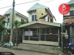 ขายบ้านสุรินทร์ : ขายบ้านเดี่ยวสองชั้น หมู่บ้านการเคหะสุรินทร์